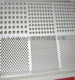 衝孔網/鐵板衝孔網/不鏽鋼衝孔網/衝孔網廠家  138 31888 0991