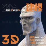 3D打印帶來醫療新革命 - 生物醫藥