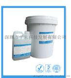 加成型透明商標膠  代替1310硅膠產品