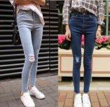 库存女装韩版牛仔长裤女式牛仔批发 时尚杂款女式牛仔裤尾货清仓
