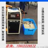 切削液油水分离器 乳化液净化再生装置 切削液再生机