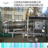 专业供应 高品质工业回转窑炉 内热式回转窑 回转炉 再燃炉