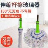 多功能毕卡索伞形棉纱拖把 免手洗自拧水拖把 不锈钢超细纤维拖把