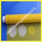 加工定做高效食品级聚酯过滤网片 过滤袋 20微米-1000微米