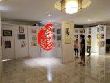 吴江画展布置公司书画摄影油画展览活动布置