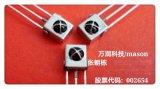 厂家直销万润科技/广东恒润光电红外接收头,红外发射二极管