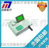 【特价】BA-600型尿机/ 尿机分析仪试纸条/武汉迈新