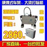 万达CHJ-AQ6系列便携式气动打标机汽车大梁打标机发动机车架号打码机