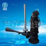 QSB型射流式潜水曝气机选型方法