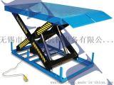 ETU易梯优,5吨卡车专用电动升降平台 集装箱装卸货升降平台