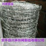 刺绳围网,圈地刺绳,防盗刺绳