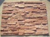 河北蘑菇石厂家|河北文化石厂家泓峰石材