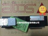 阿托斯库存HZGO-A-031/50比例减压阀