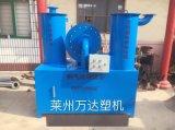 造粒厂废气处理设备,造粒厂烟气处理器,造粒厂废气处理器图片价格