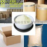 糖精钠  6155-57-3  生产厂家 价格