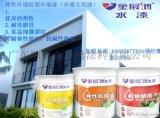杭州厂家直销抗尘耐用专业外墙漆环保乳胶漆代理