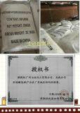 广东水处理亚硫酸氢钠 广州工业亚硫酸氢钠厂家价格