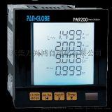 台湾泛达pan-globe仪器仪表智能电量表PA9200