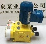 上海旺泉2JMX200/0.4隔膜式计量泵