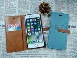 苹果iPhone 6 plus手机皮套翻盖防摔苹果7手机皮革保护套