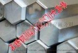 310S棒材应用领域/椭圆形不锈钢管制造/泰州市迎新金属材料有限公司