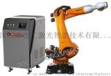 机械手智能激光焊接机