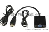 新款 HDMI 转VGA+音频+USB