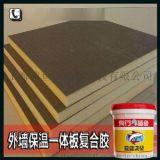 无机挤塑外墙保温板胶水|价格实惠的聚氨酯胶_用错复合胶水麻烦就大了