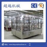 厂家直销 饮料厂加工设备8000-12000瓶/h 碳酸饮料灌装机 含气饮料生产线设备