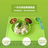 现货婴儿硅胶餐盘餐垫 防水抗菌宝宝一体餐具硅胶餐垫吸盘碗批发