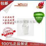 甲基丙烯酸乙酯    97-63-2  廠家 價格