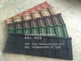 供应各种型号彩石金属瓦