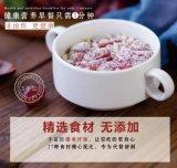 吖拇山药锅巴,吖拇山药代餐粉,吖拇特产零食