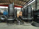 冶金矿厂尾矿泵-钢铁厂尾渣泵-效率高矿沙泵