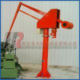 PDJ型平衡吊河北沧州厂家直销价格