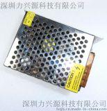 力兴源12V4.2A铝壳开关电源 灯条电源 工业专用 LXY-T50U12AD