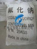 广州总代理面向全国优价出售氟化钠