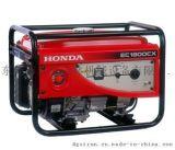 EC1800CX, 1.3KW日本本田HONDA发电机
