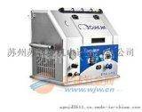 干冰块颗粒干冰液态二氧化碳清洗的工业清洗机