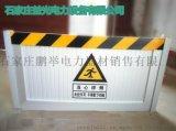 警示标志挡鼠板 防撞铝合金挡鼠板 防老鼠门挡板定做