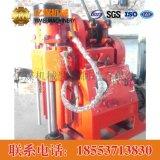 ZLJ-150坑道钻机