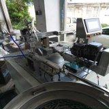 非标自动钻孔机 温州全自动钻孔
