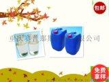 供应 丙位庚内酯 105-21-5 α-丙基-γ-丁内酯 厂家价格直销