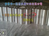 鎂合金棒 AZ80A 高韌性 美國標準 鎂鋁鋅合金 耐腐蝕AZ80A