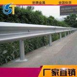 高速路护栏板优质波形梁厂家