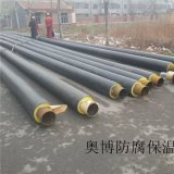 奥博高密度聚乙烯聚氨酯发泡直埋式保温钢管厂家