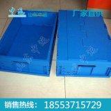 20ft10型折叠箱 20ft10型折叠箱厂家