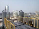 狄鑫机械设备-废气净化塔