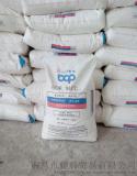 江西進口硼酸|國產硼酸|江西硼酸廠家直銷