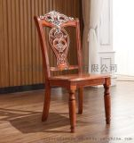 实木雕花餐椅 美式餐桌洽谈楼盘椅